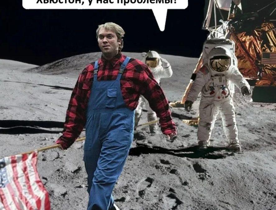 Новая подготовка к полёту — луна 2 это смешно?